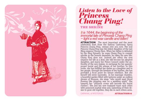 Chang Ping.jpg