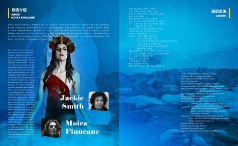 19. The Rapture program狂喜-2.jpg