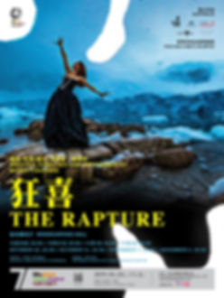 07 The Rapture small.jpg