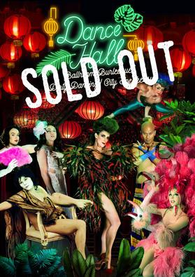 Dance Hall poster collection_v23.jpg