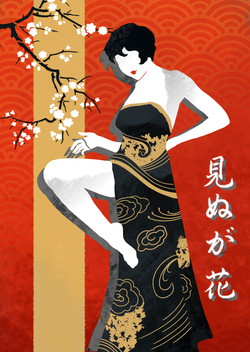 Japanese retro
