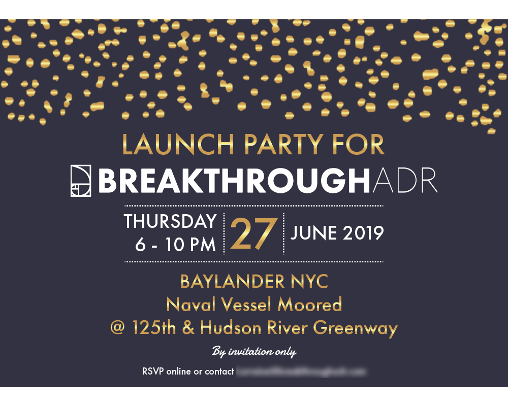 Brand Party Invitation