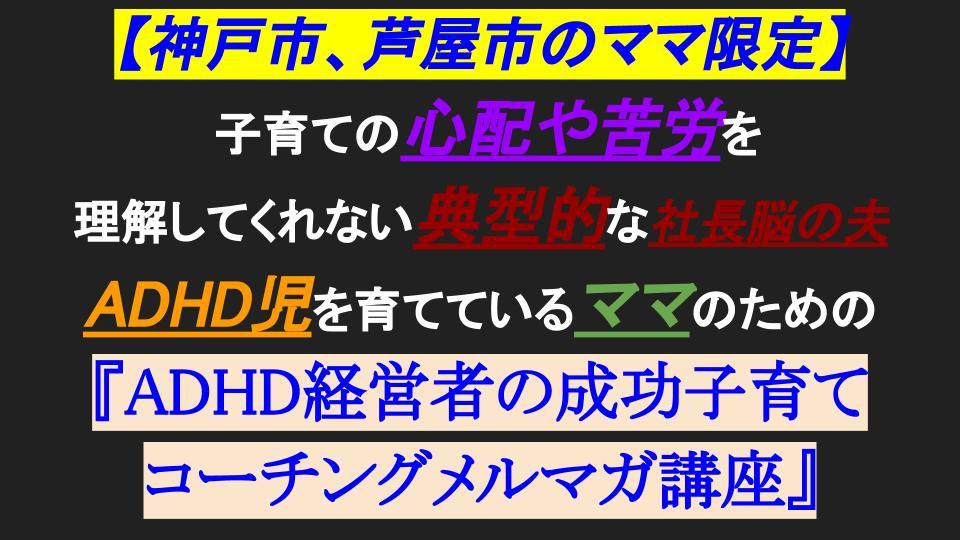 無題のプレゼンテーション (1).jpg