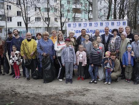 В Белгороде активисты ТОС 15 округа вышли на субботник и озеленение дворовых территорий.