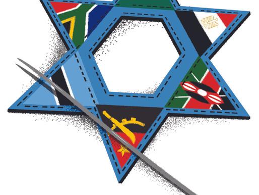 Israel e a União Africana
