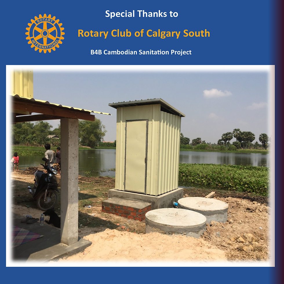 Thank you to Rotary Calgary South2.png