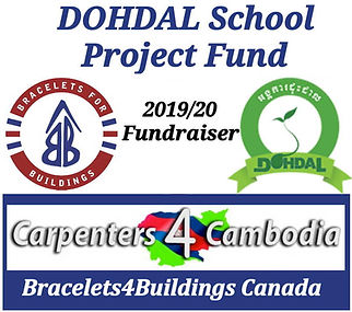 DOHDAL School Project fund logo.jpg