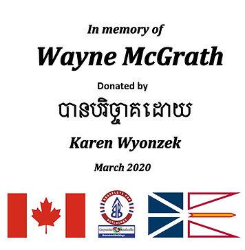B4B C4C Sign for Karen Wyonzek Khmer.jpg