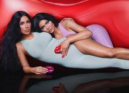 KKW Beauty vs. Kylie Cosmetics