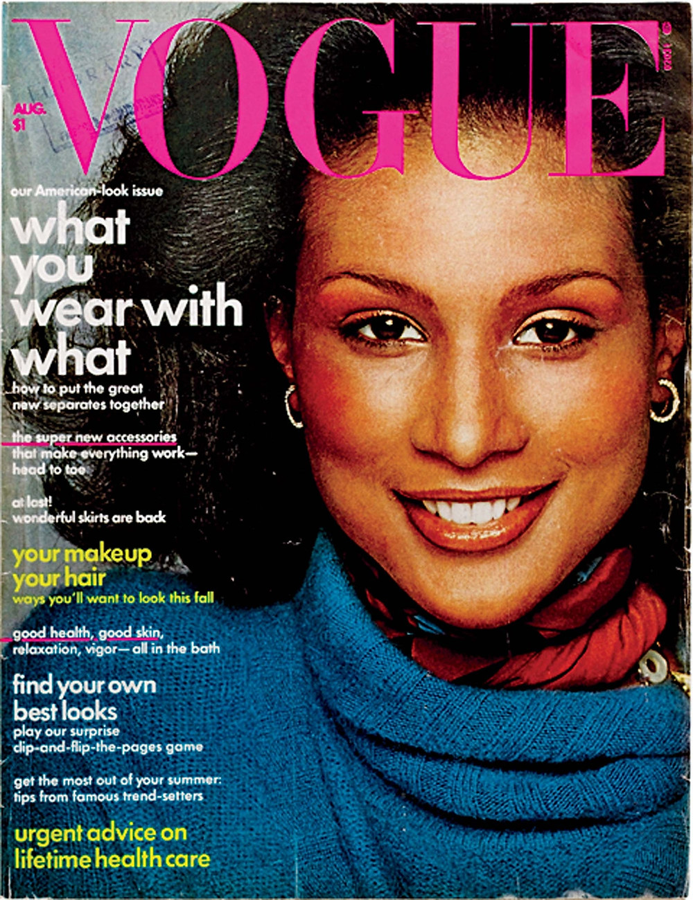 Reprint from August 1974: The cover of American Vogue with model Beverly Johnson.