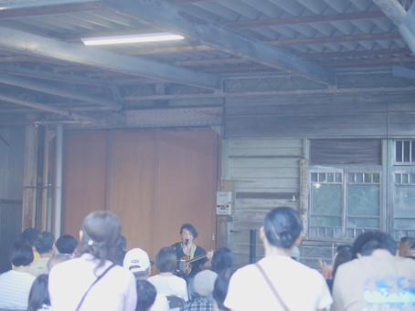 静岡 萩錦酒造