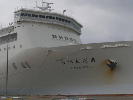 らべんだあ〜北海道へ〜