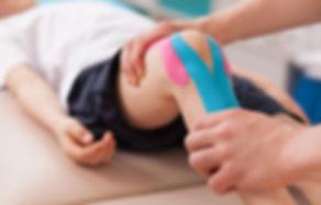 아동 물리 치료