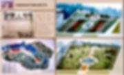 various-duanja 1994-1997.jpg