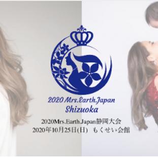 スクリーンショット 2020-11-03 16.45.41.png
