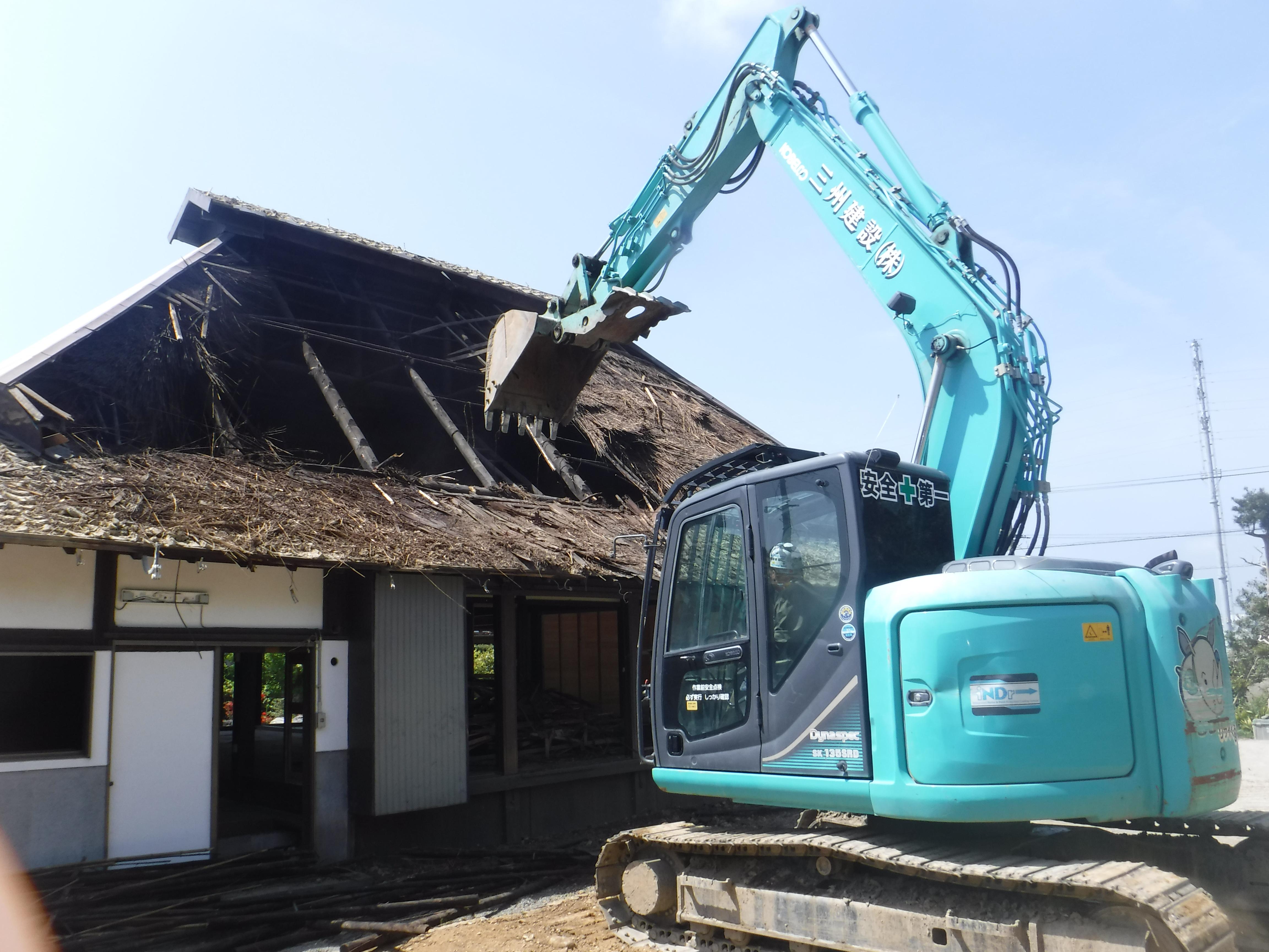 新城市 木造家屋 解体