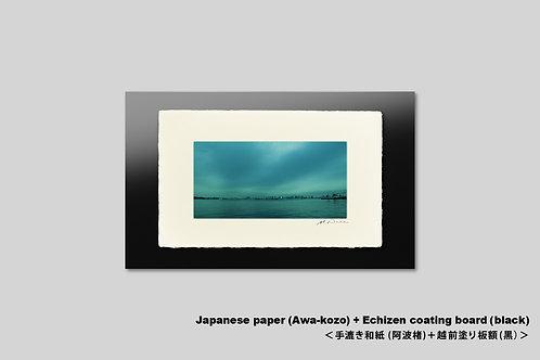 手漉き和紙,写真,風景,海,インテリアフォト,東京,おしゃれ,アートフレーム,壁掛け,額装,アートポスター,壁飾り