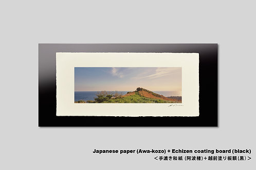 手漉き和紙,写真,風景,海,インテリアフォト,横長,和室,おしゃれ,アートフレーム,壁掛け,額装,アートポスター,壁飾り