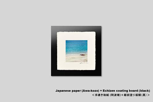 手漉き和紙,写真,風景,海,インテリアフォト,ビーチ,砂浜,奄美大島,アート,正方形,壁掛け,額装,和室,アートポスター,壁飾り,おしゃれ,新築祝い,プレゼント