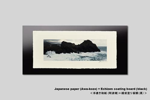 手漉き和紙,写真,風景,海,インテリア,和室,日本海,荒波,横長,おしゃれ,アートフレーム,壁掛け,額装,アートポスター,壁飾り