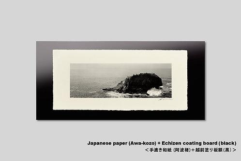 和室に合う,手漉き和紙,写真,風景,海,インテリアフォト,日本海,おしゃれ,モノクロ,横長,アートフレーム,壁掛け,額装,アートポスター,壁飾り
