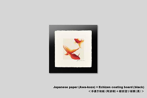 手漉き和紙,写真,インテリア,金魚,インテリアフォト,和モダン,正方形,和室,アートフレーム,新築祝い,プレゼント,ギャラリー,壁掛け,壁飾り,額装,アートポスター