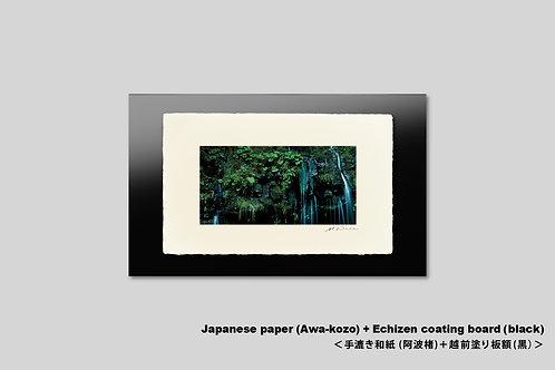 手漉き和紙,写真,インテリア,和室,滝,インテリアフォト,日本の風景おしゃれ,モダン,オリジナルプリント,アートフレーム,壁掛け,壁飾り,装飾,フォトフレーム,額装,アートポスター