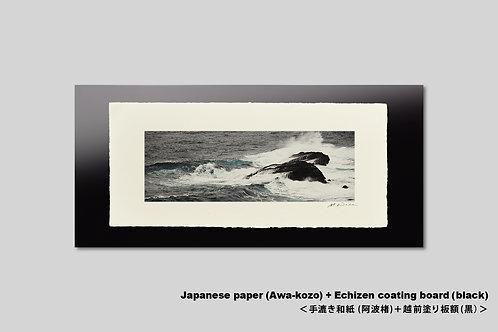 手漉き和紙,和室に合う写真,風景,海,インテリア,日本海,荒波,横長,おしゃれ,アートフレーム,壁掛け,額装,アートポスター,壁飾り