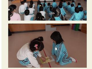 どうぶつしょうぎキッズチャレンジ #7 新潟県第一幼稚園