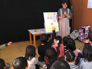 どうぶつしょうぎキッズチャレンジ #5 神奈川県マシュマロ保育園