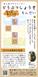 静岡新聞びぶれ10月 もんだいのこたえ