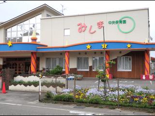 どうぶつしょうぎキッズチャレンジ#6 新潟県みしま中央保育園