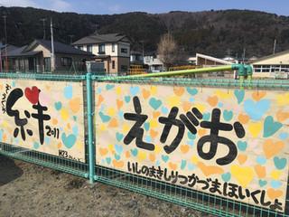 どうぶつしょうぎキッズチャレンジ#18 宮城県石巻市立鹿妻保育所