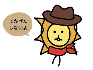 おとなどうぶつしょうぎ大会 12/20(日)深川東京モダン館