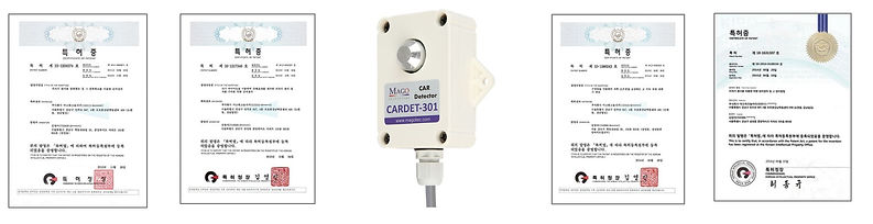 Car detection sensor CARDET