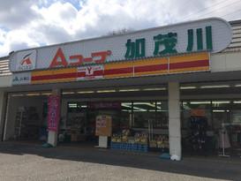 Aコープ 加茂川店 販売開始!!