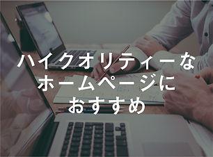 名称未設定-3.jpg