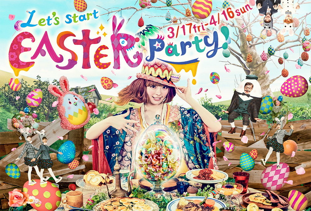 kyary_aeon_easter