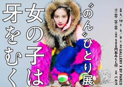 non_hitori_ten1