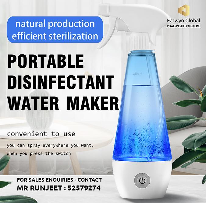 Sanitizer Maker.PNG