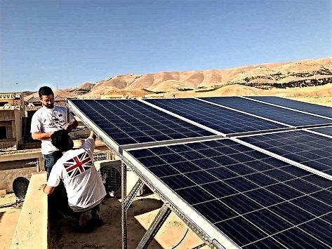 Global Solar Installer, UK's Global Solar shop