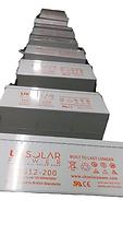 Solar Battery, UK's Global Solar shop