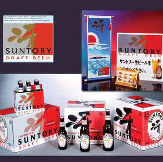Cohesive brand packaging and point of sale