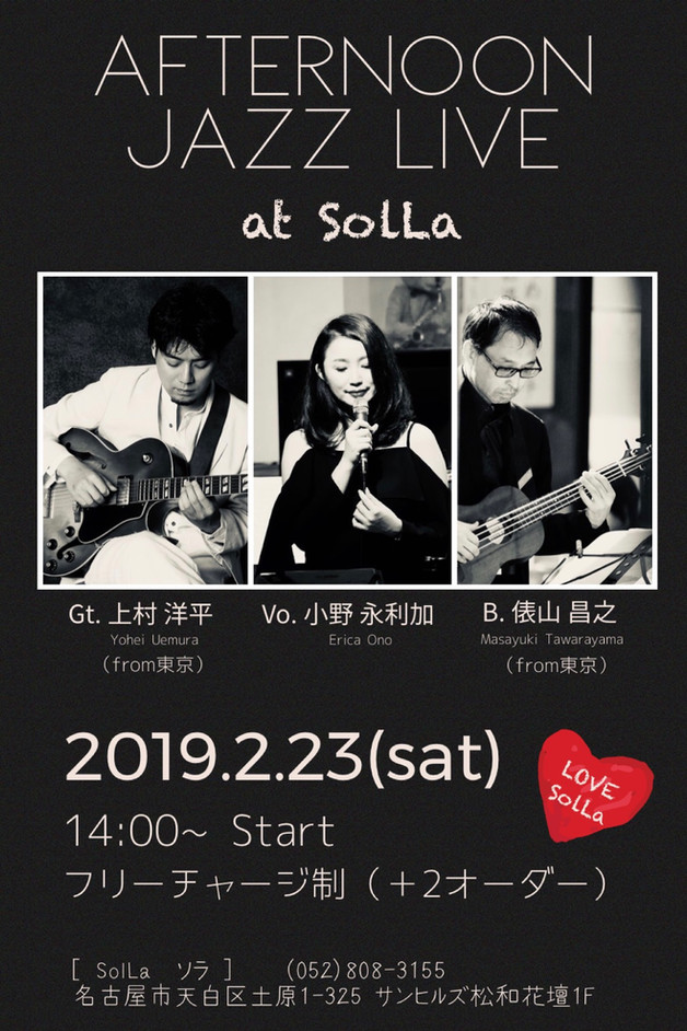 2019.2.23_SolLa.JPG