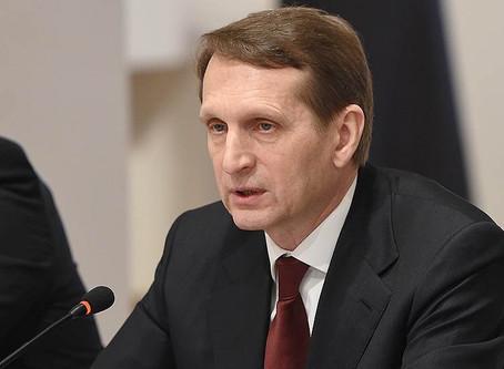 Нарышкин: Закавказье может стать новым плацдармом для сотен террористов