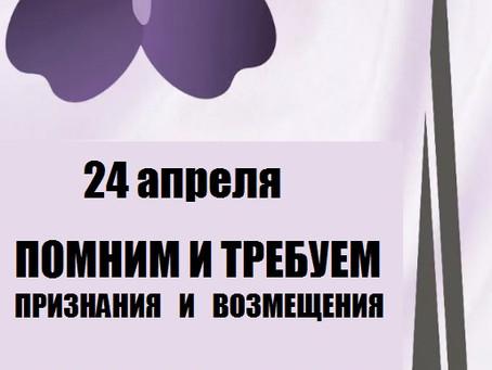 Мероприятия 24 апреля в Петербурге