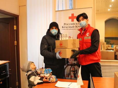 Благотворительная акция Красного Креста в декабре в Санкт-Петербурге