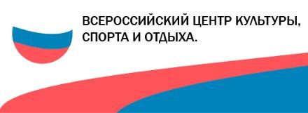 Фестиваль национальных культур «Содружество» в сентябре-ноябре 2019 г.
