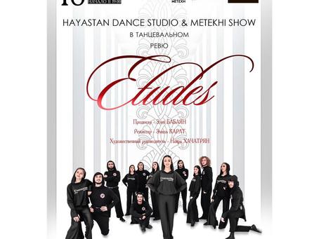Концерт 18 мая в Москве