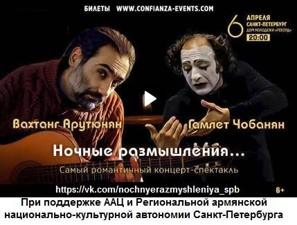 """Спектакль """"Ночные размышления"""" в Петербурге"""